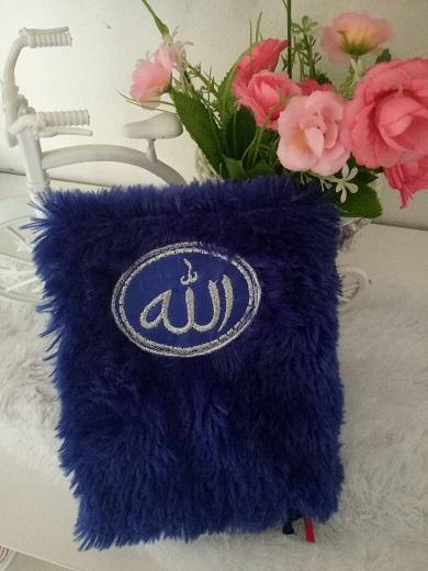 52 Gambar Al Quran Bunga HD